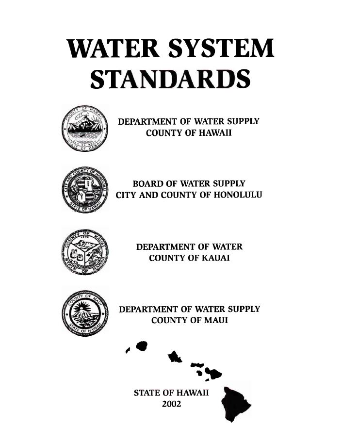 water system standards document 2002