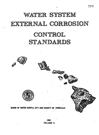 water system standards external corrosion control standards 1991